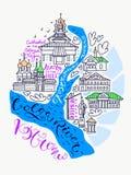 Översikt för Kostroma stadsklotter vektor illustrationer