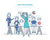 Övning för personalkontor Affärskontorsarbetare Förlovad övning för kontoristflicka royaltyfri illustrationer
