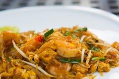 Övre bild för slut av thailändska det thai matblocket Arkivbild