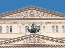 Övre del av den Bolshoi theatren i Moscow Ryssland Arkivfoto