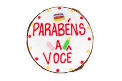 Övre sikt för brasiliansk födelsedagcake arkivbild