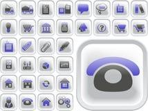 Último icono del vector o paquete del botón Foto de archivo libre de regalías