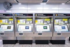 Único bilhete da viagem que emite a máquina Localizado em Hong Kong Metro fotos de stock royalty free