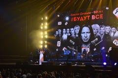 Über Zehntausend nehmen Leute an dem Jahr-Geburtstagskonzert Viktor Drobyshs 50. bei Barclay Center teil Stockfotos