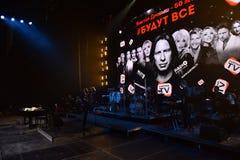 Über Zehntausend nehmen Leute an dem Jahr-Geburtstagskonzert Viktor Drobyshs 50. bei Barclay Center teil Lizenzfreie Stockfotografie