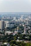 Überblickfoto der Stadt Lizenzfreies Stockbild