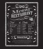 Übergeben Sie gezogenen Restaurantmenütafelweinlese-Rahmenaufkleber Lizenzfreie Stockfotos