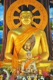 Überraschen! 'Der Buddha-Bauch Lizenzfreies Stockfoto