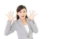 Überraschte orientalische Frau Lizenzfreie Stockbilder