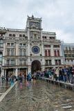 Überschwemmtes St. markiert Quadrat in Venedig, Italien Lizenzfreie Stockbilder