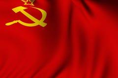 Übertragene sowjetische Markierungsfahne Stockfoto