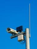 Überwachung Lizenzfreie Stockfotos