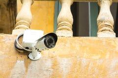 Überwachung rund um die Uhr Stockfoto