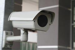 Überwachungskamera, CCTV Stockfotos
