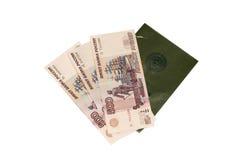 Übungsteil und Geld Lizenzfreie Stockfotos