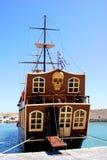 łódź tradycyjna Zdjęcie Stock