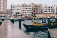 Łódkowata przejażdżka zdjęcie stock