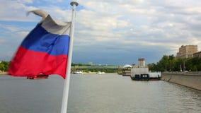 Łódkowata wycieczka w Moscow zbiory wideo