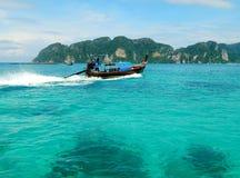 łódkowaty długi ogon Zdjęcia Royalty Free