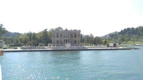 Łódkowaty pałac Istanbuł drzewo Obraz Royalty Free