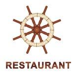 łódkowaty restauracyjny koło Fotografia Stock