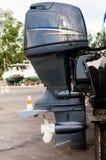 Łódkowaty silnik przy stocznią Obraz Royalty Free