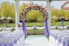 łękowaty ślub Zdjęcie Royalty Free