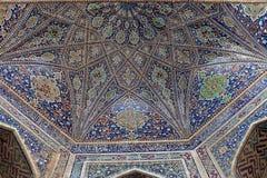 łękowaty dor madrasah sher obrazy royalty free