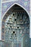 łękowaty katedry wejścia przodu meczet Zdjęcia Stock