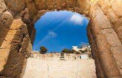 Łękowaty zakończenie w górę widoku, Odeon Herodes Atticus Zdjęcie Stock