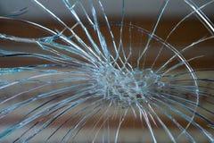 Łamany lustro Zdjęcie Stock