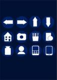 łatwe tło ikony zamieniają przejrzystego cienia wektor Obraz Stock