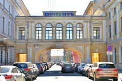 Łuk i znak urząd pocztowy w Petersburg na Sunn Obrazy Stock