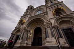Łuk wejście katedra Obrazy Royalty Free