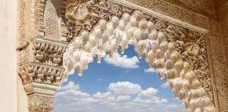 Łuki w Islamskim stylu w Alhambra, Granada, Hiszpania (Mauretańskim) Obrazy Stock