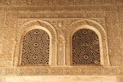 Łuki w Islamskim stylu w Alhambra, Granada, Hiszpania (Mauretańskim) Zdjęcia Royalty Free
