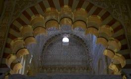 Łukowata krypta i szczegóły w Mezquita, cordoba Obraz Royalty Free