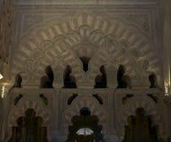 Łukowate krypty i szczegóły w Mezquita, cordoba Zdjęcia Stock