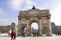 łuku Carrousel De Du Paris triomphe Fotografia Stock