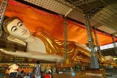 ¼ ŒYangon de Shwedagon Pagodaï myanmar imagens de stock royalty free