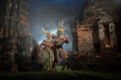 ŚCIŚLE KHON taniec obraz royalty free