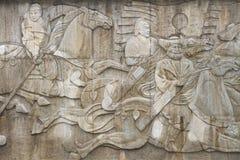 Ściana grawerująca Fotografia Royalty Free