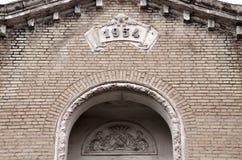 Ściana z cegieł w stylu USSR Fotografia Royalty Free