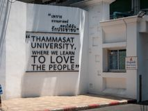 Ściana z miłości i pokoju wiadomością zdjęcie stock