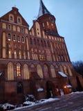 Ściany historyczny budynek katedra zachodni Rosja zdjęcie royalty free