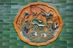 Ścienna dekoracja w Niedozwolonym mieście w Pekin, Chiny Obraz Stock