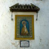 Ścienny portret blisko Królewskiego Uczelnianego kościół, Antequera Obrazy Royalty Free