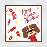 Śliczna szczeniak chłopiec bawić się petardy na czerwieni ramy kreskówki ilustraci dla Chińskiego nowego roku karcianego projekta royalty ilustracja