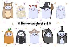 Śliczni Halloweenowi duchy ilustracji