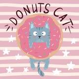 Śliczny, chłodno, ładny, śmieszny, szalony, piękny kot, kiciunia z pączkiem ilustracja wektor